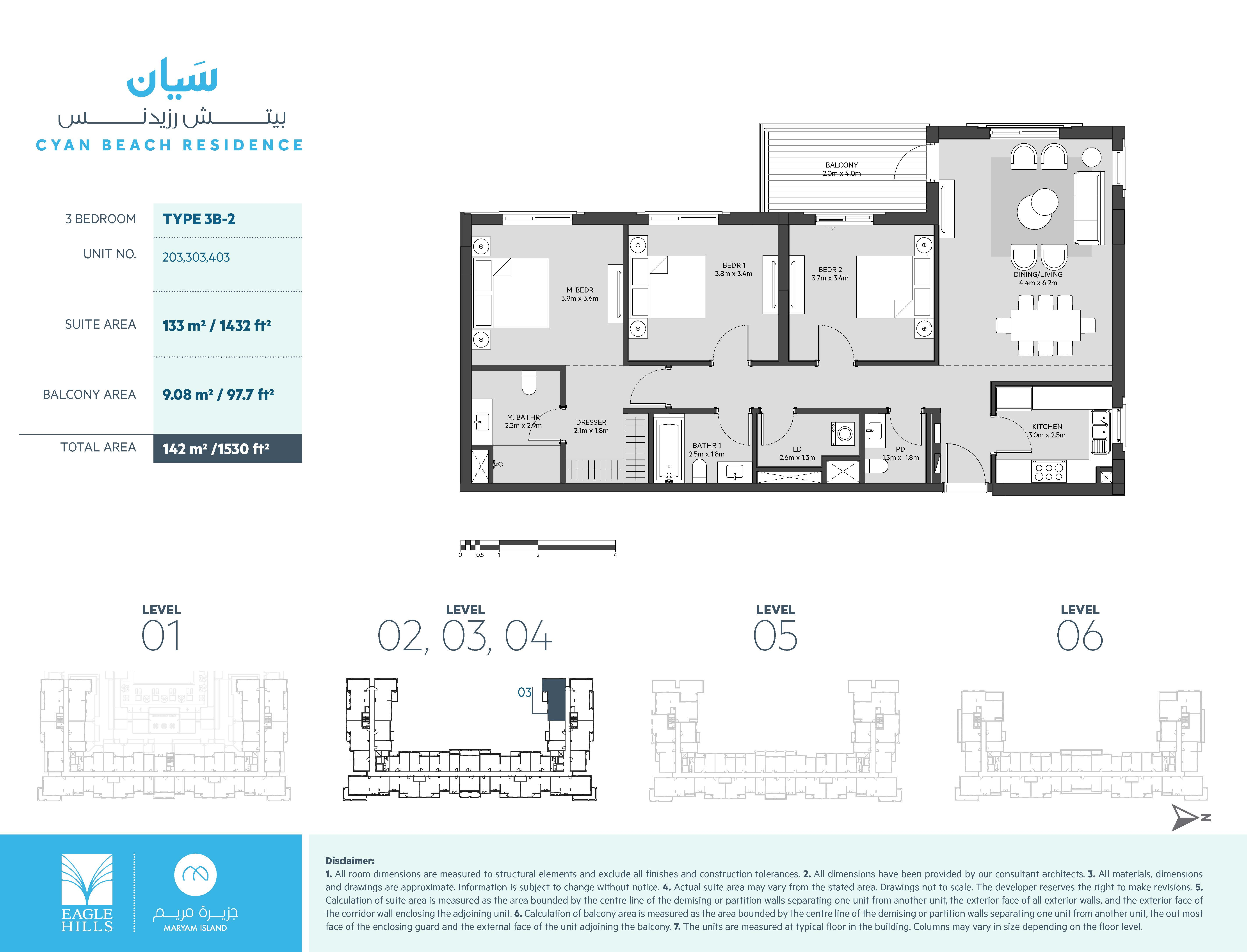 Noor Residences Floor Plan